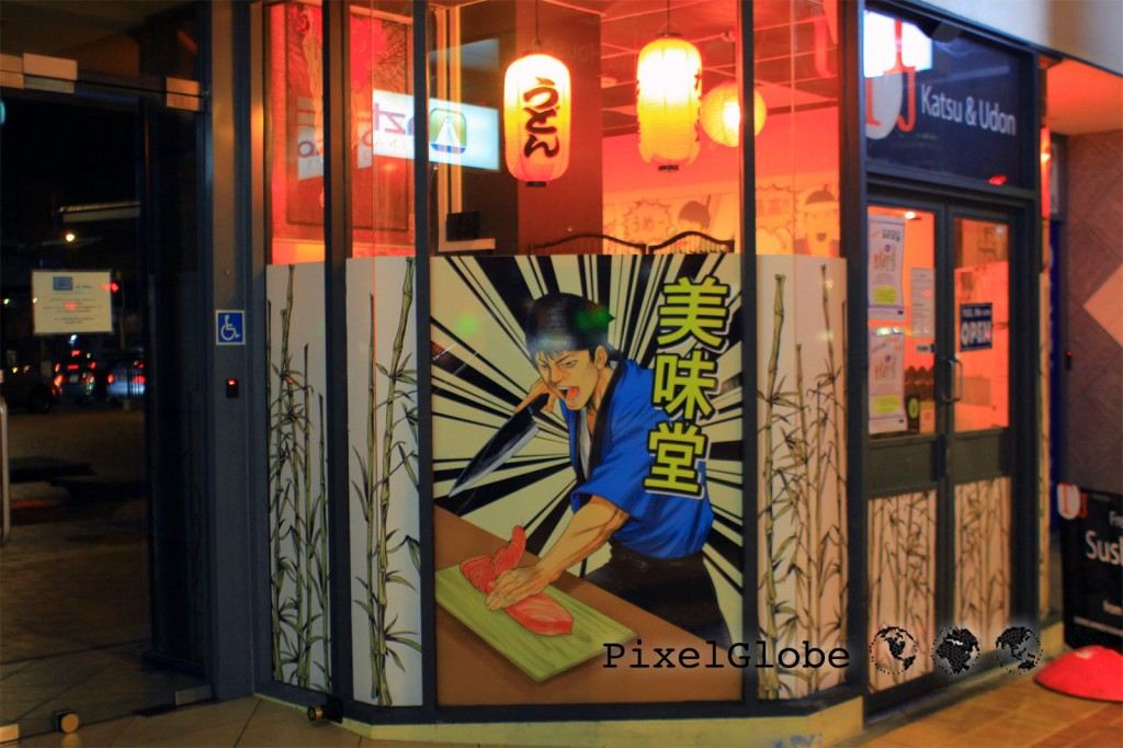 RestaurantJapanese