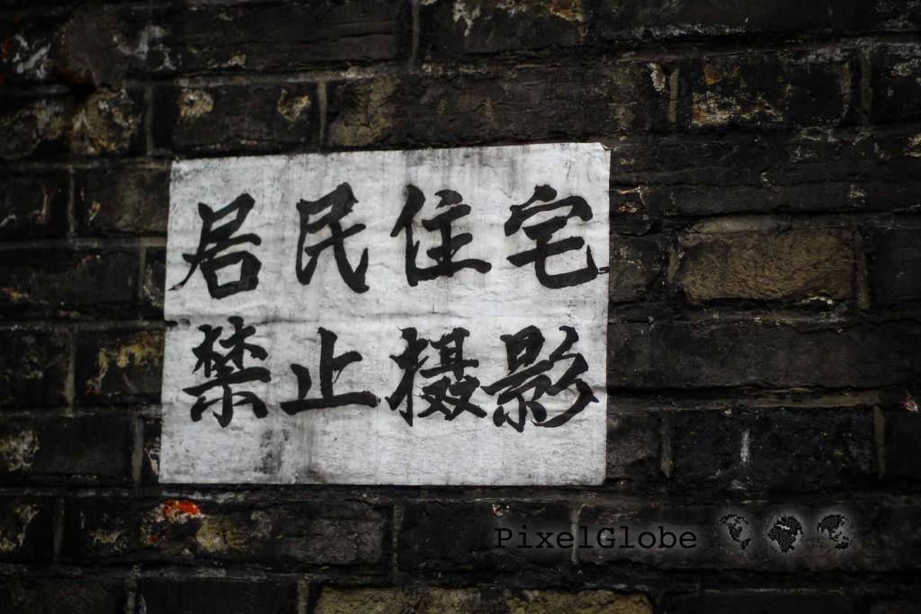 Shanghai-19