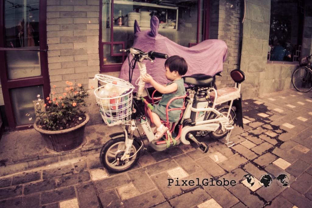 FacesOfChina-12
