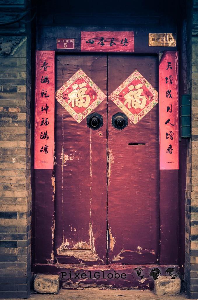 Peking-14