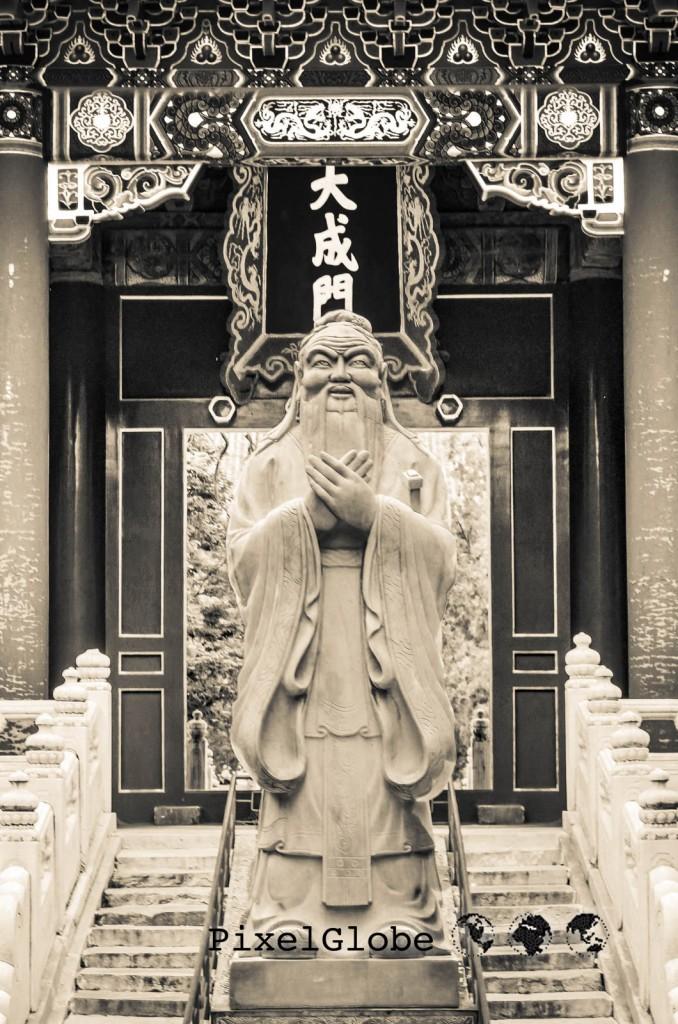 Peking-15