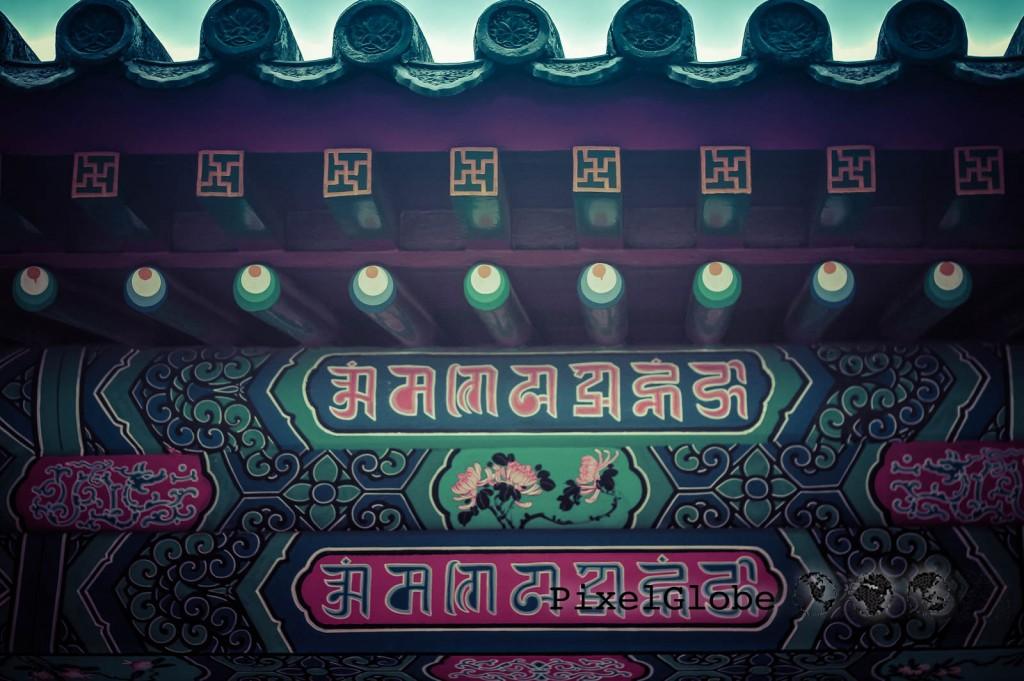 Peking-25