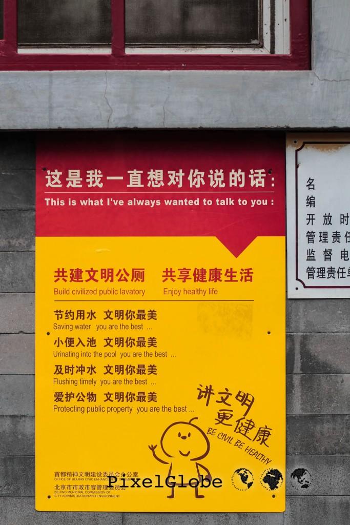 Peking-28