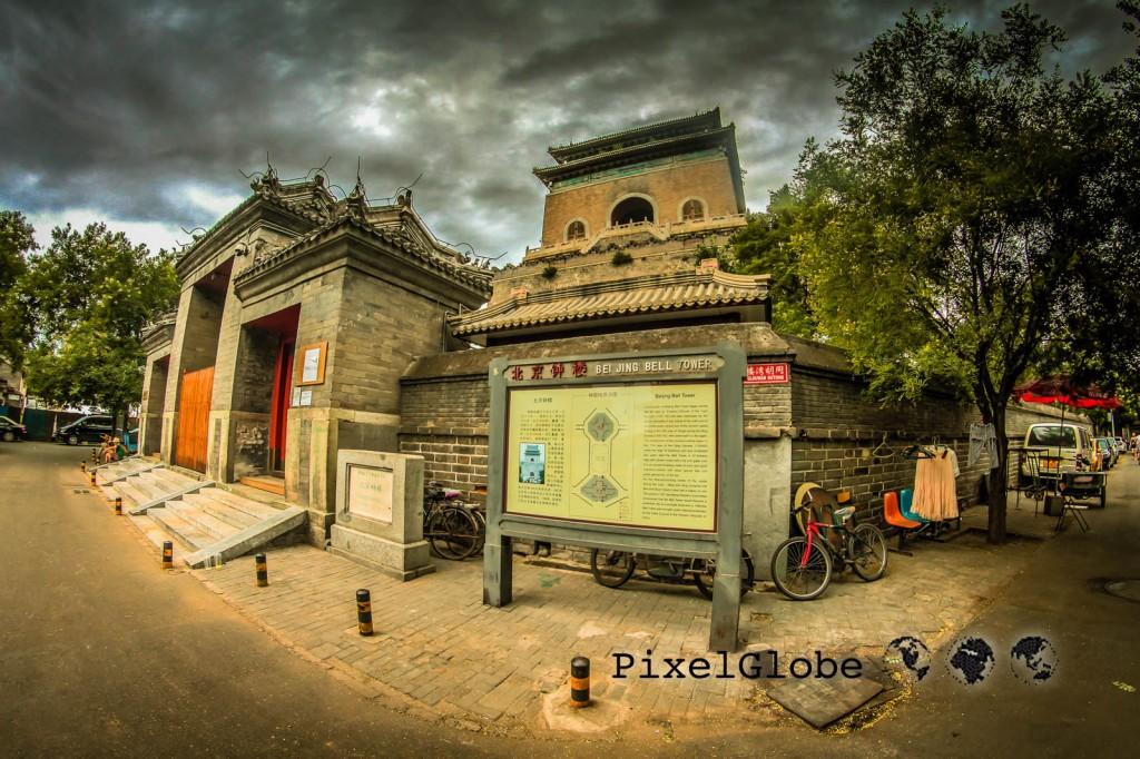 Peking-31