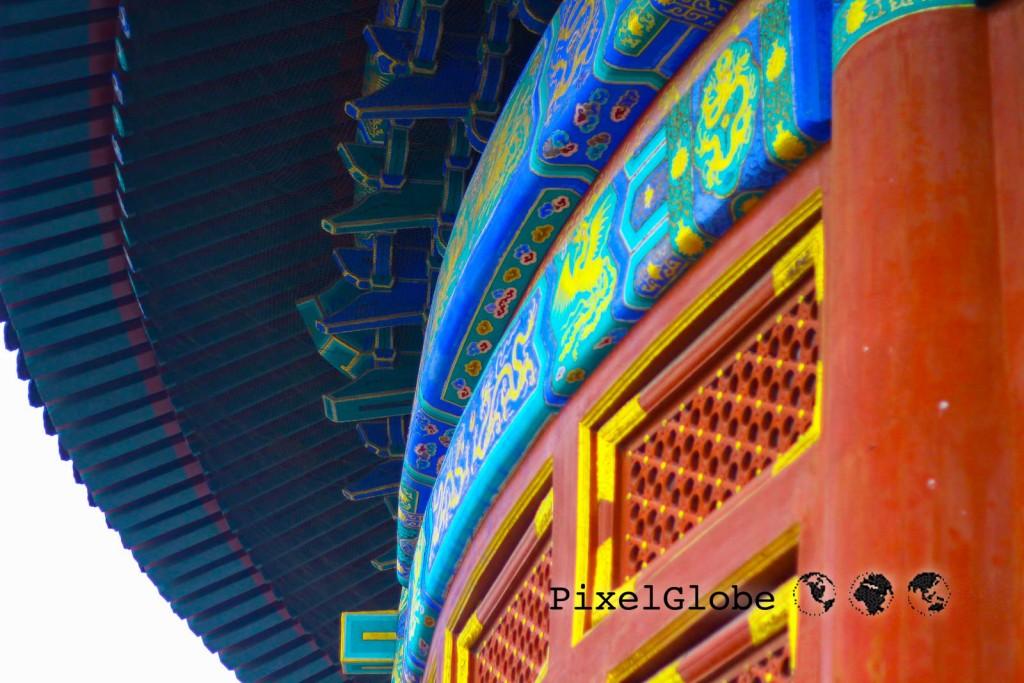 Peking-4