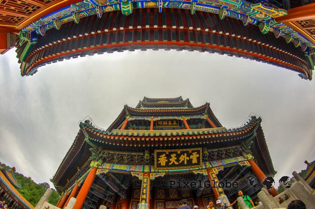 Peking-56