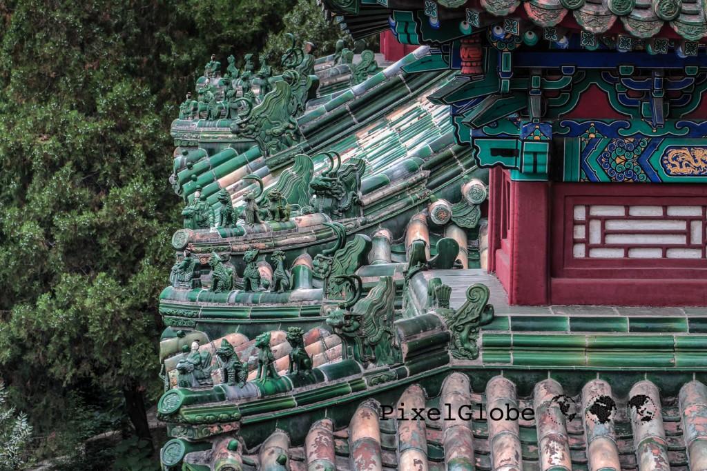 Peking-58