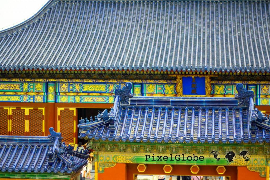 Peking-6