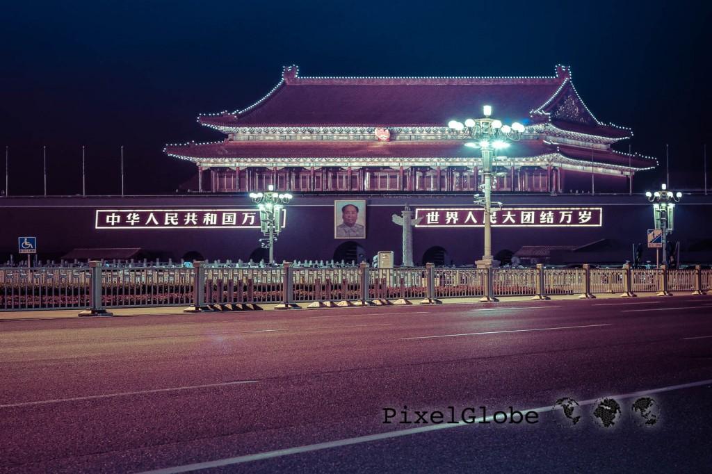 Peking-70