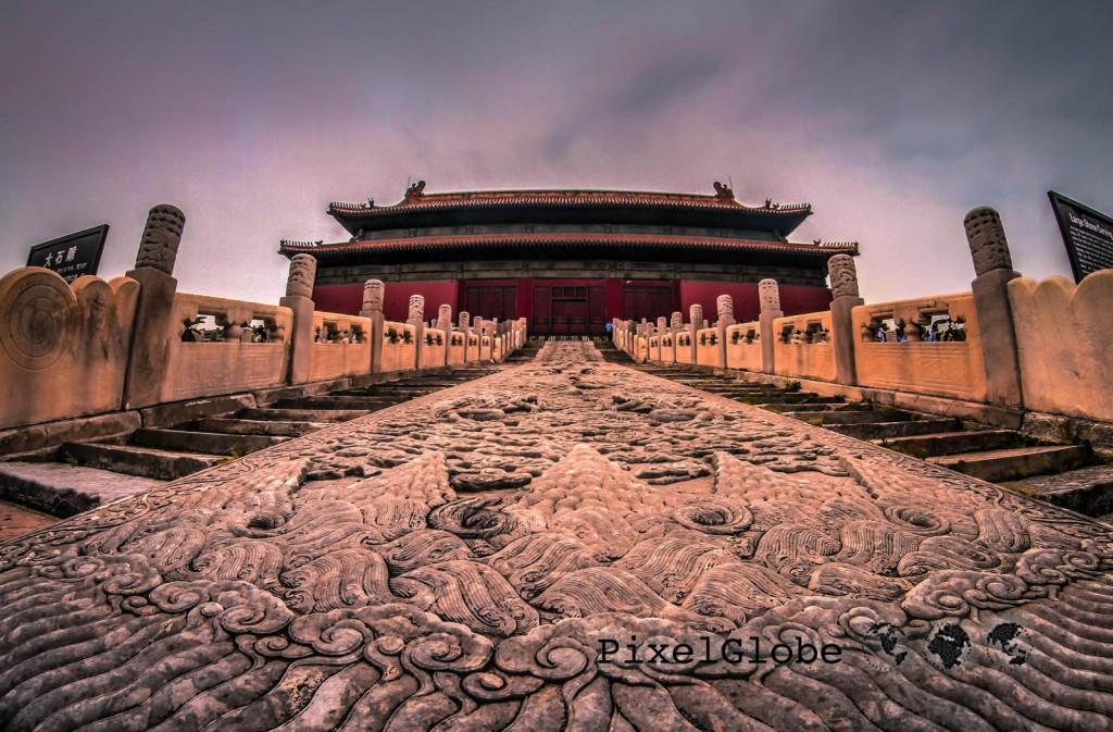 Peking-75