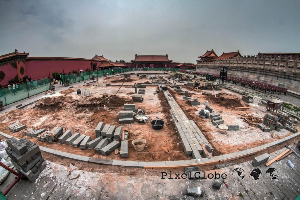 Peking-76