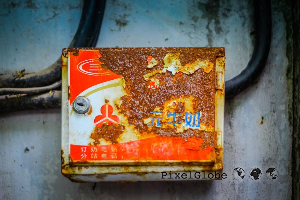 Peking-87