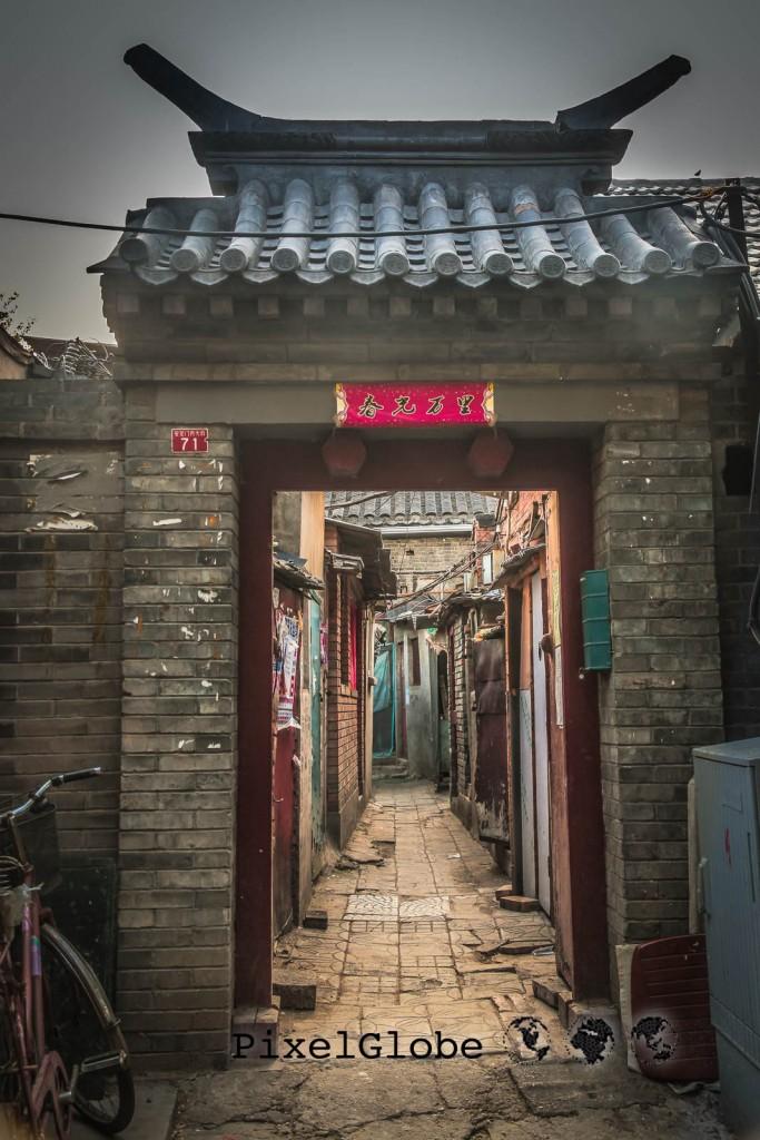 Peking-88