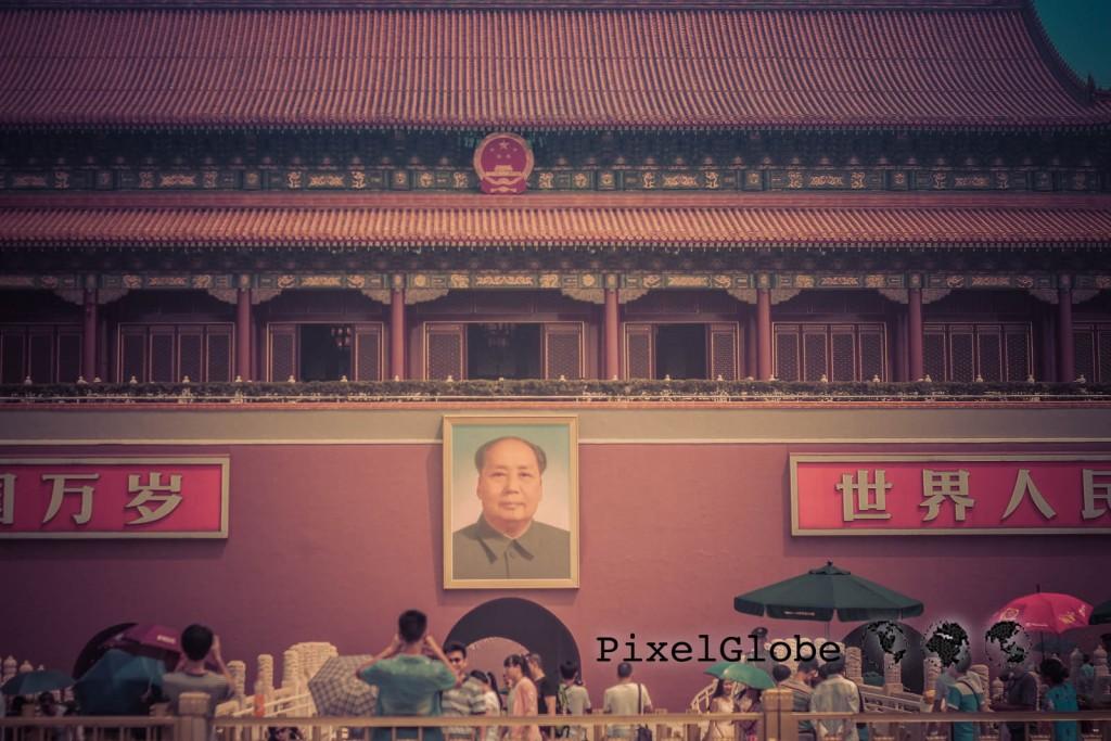 Peking-92