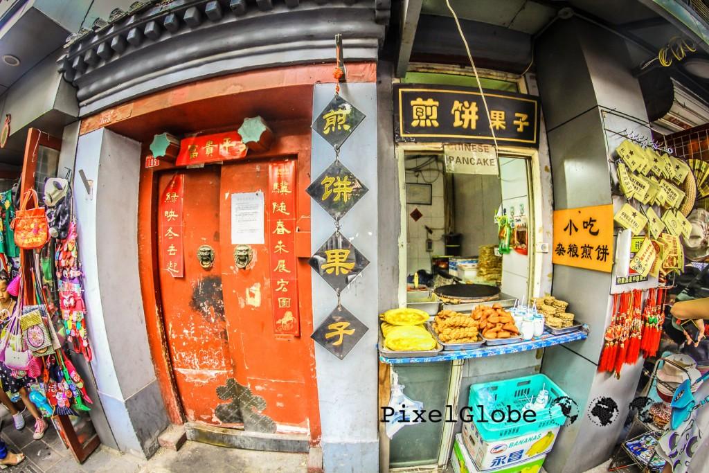 PekingKulinarisch-24