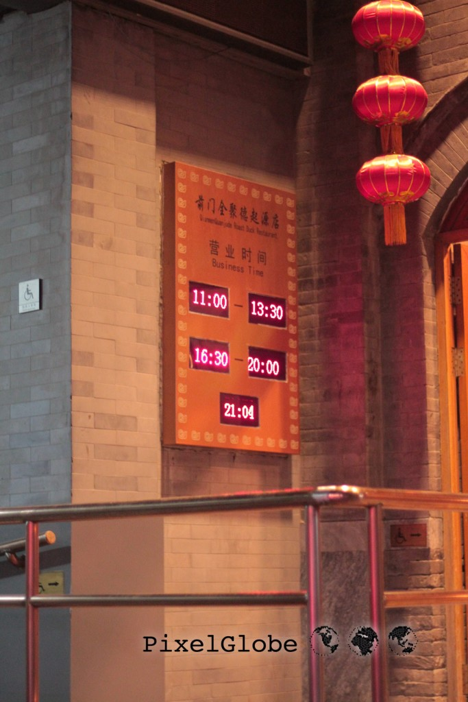 PekingKulinarisch-25