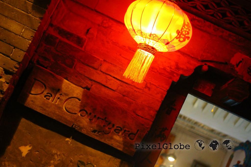 PekingKulinarisch-36