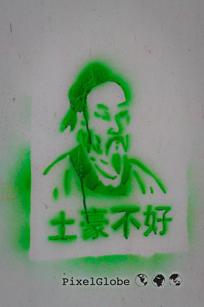 PekingStreetart-2