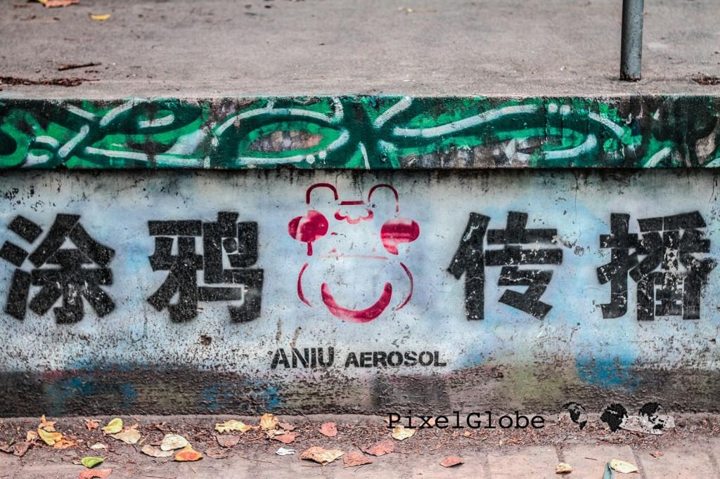 PekingStreetart-24