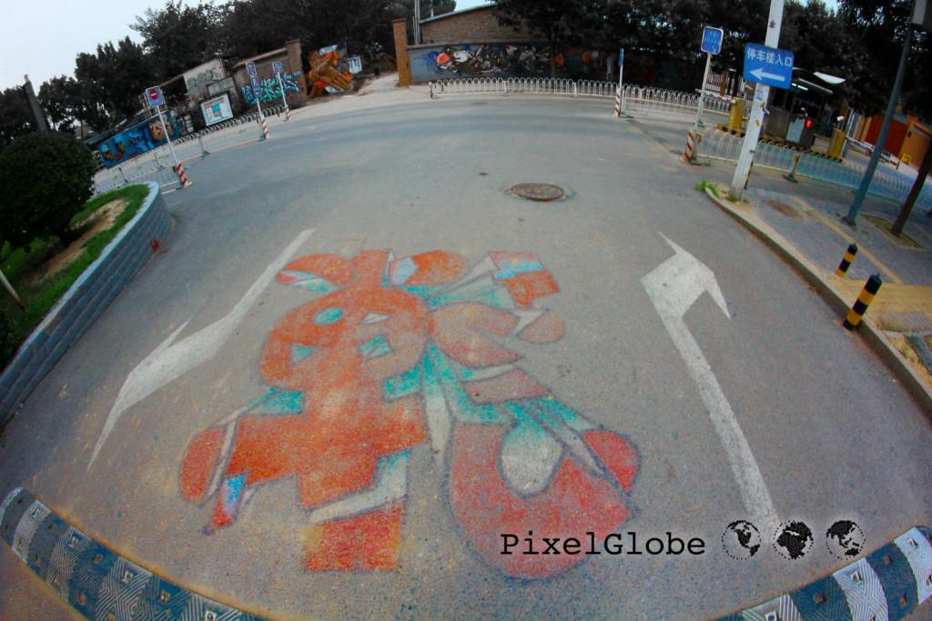 PekingStreetart-42