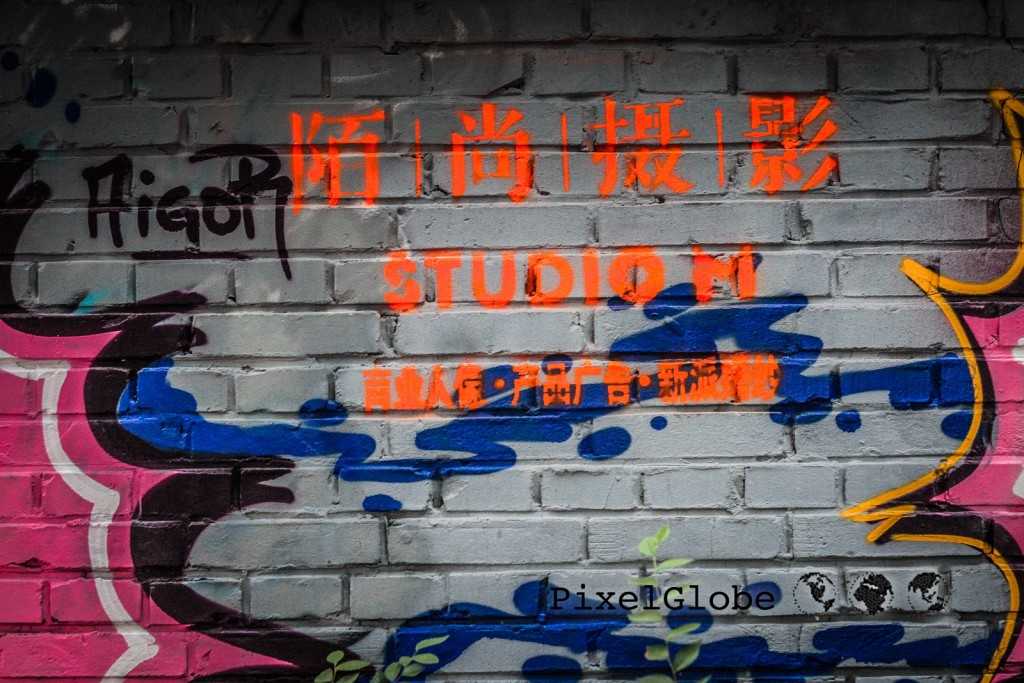 PekingStreetart-44