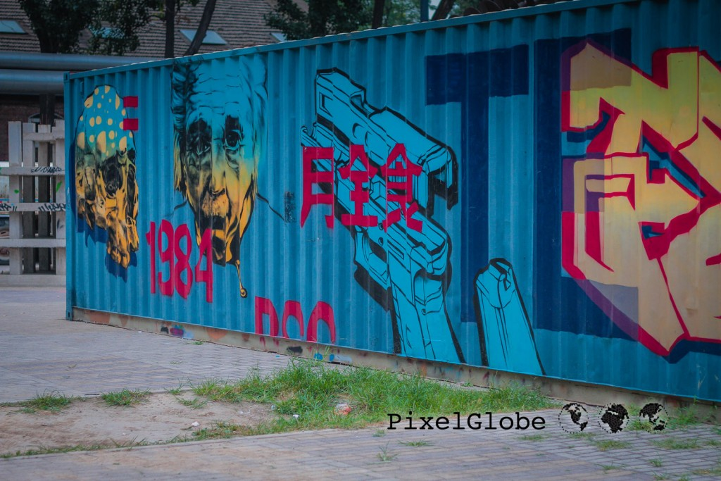 PekingStreetart-46