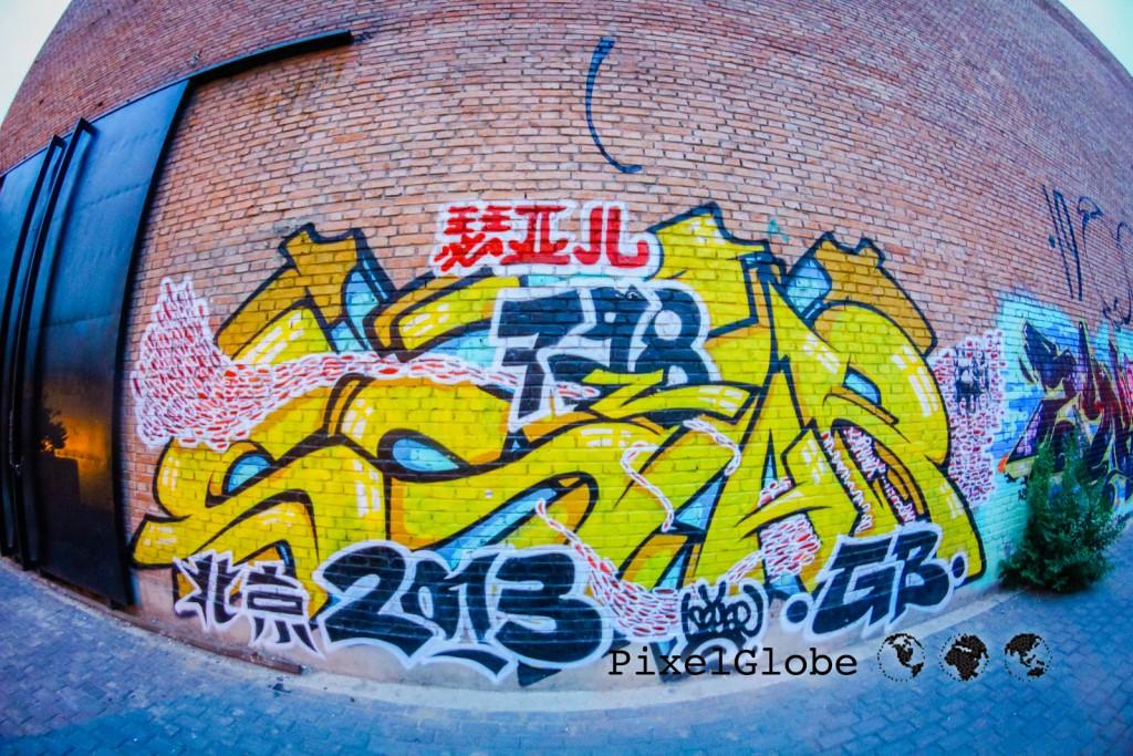 PekingStreetart-65