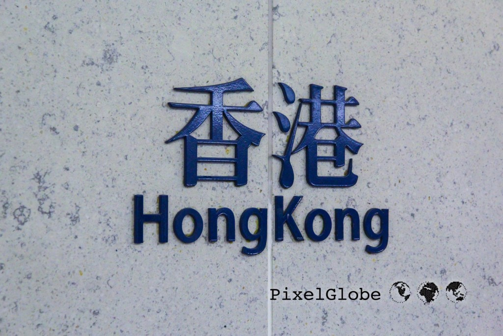 HongKong-76