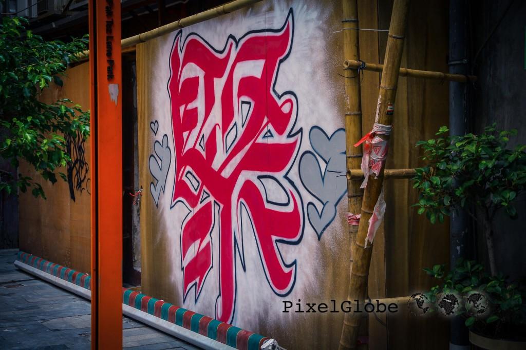 HongKongStreetart-74