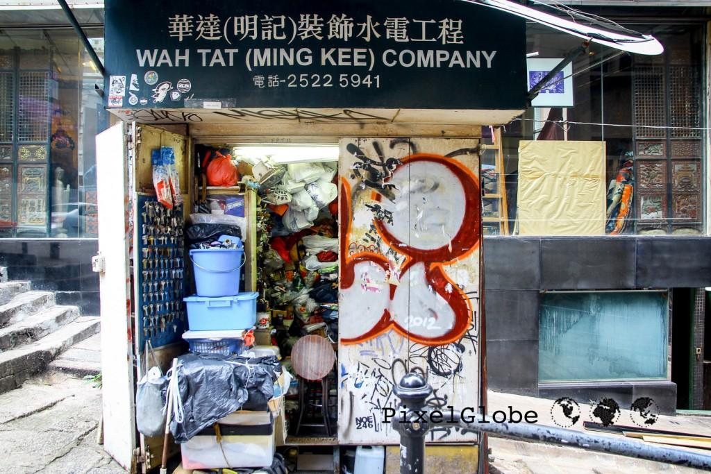 HongKongStreetart-78