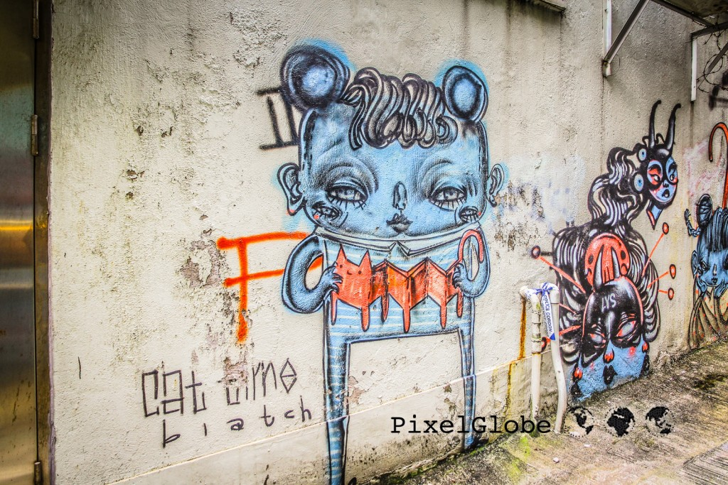 HongKongStreetart-CatTimeBiatch4