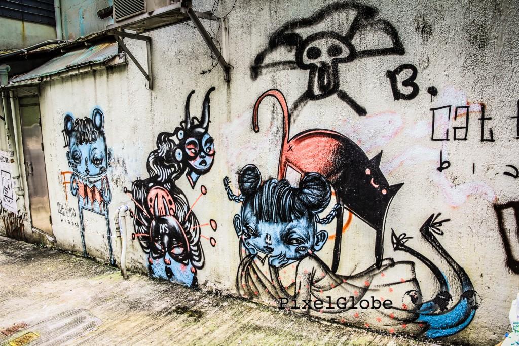 HongKongStreetart-CatTimeBiatch6