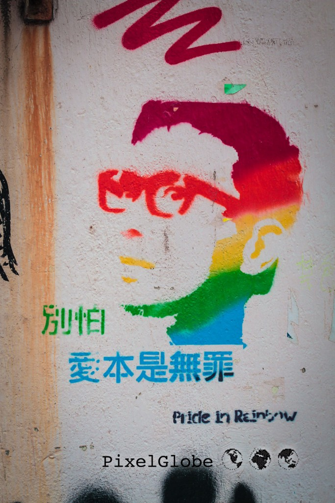 HongKongStreetart-PrideInRainbow2