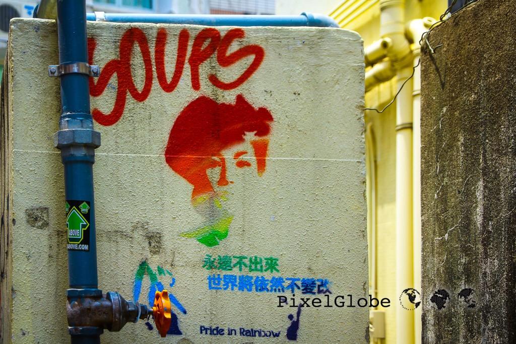 HongKongStreetart-PrideInRainbow3